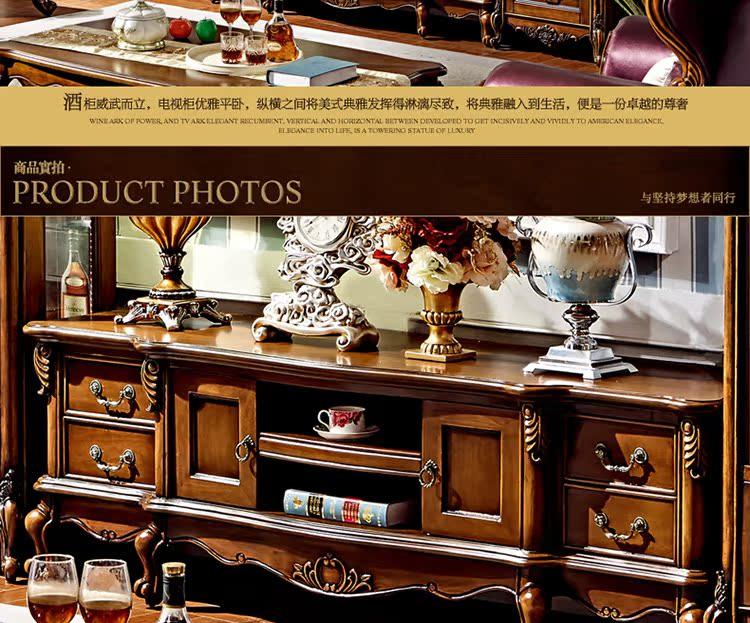美式家具酒柜设计01_02.jpg