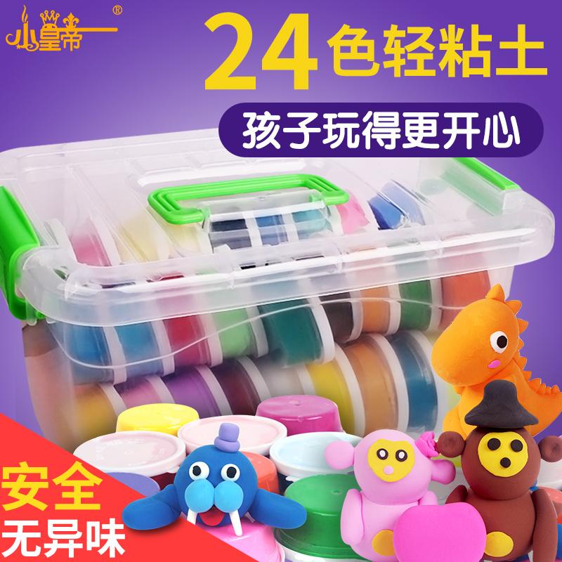 24 màu 36 siêu ánh sáng đất sét trẻ em của handmade cao su màu bùn không độc hại phù hợp với không gian đất sét bông tuyết đất sét mềm đồ chơi cát