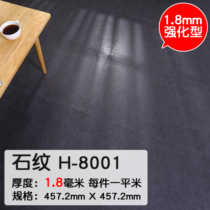Self Adhesive Floor Leather Pvc Floor Stickers Thickening Wear Resistant