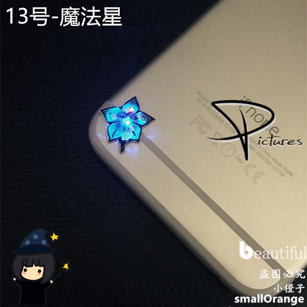 Mobile phone call flash sensor LED light light flash paste to spread