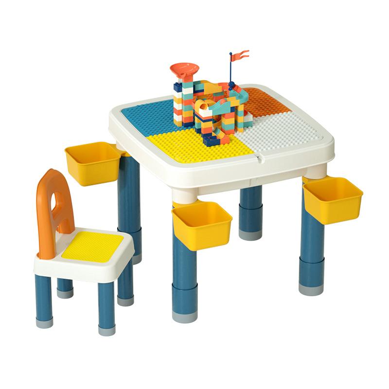 贝恩施儿童积木桌多功能益智 宝宝大颗粒积木拼装玩具男女孩2-3岁