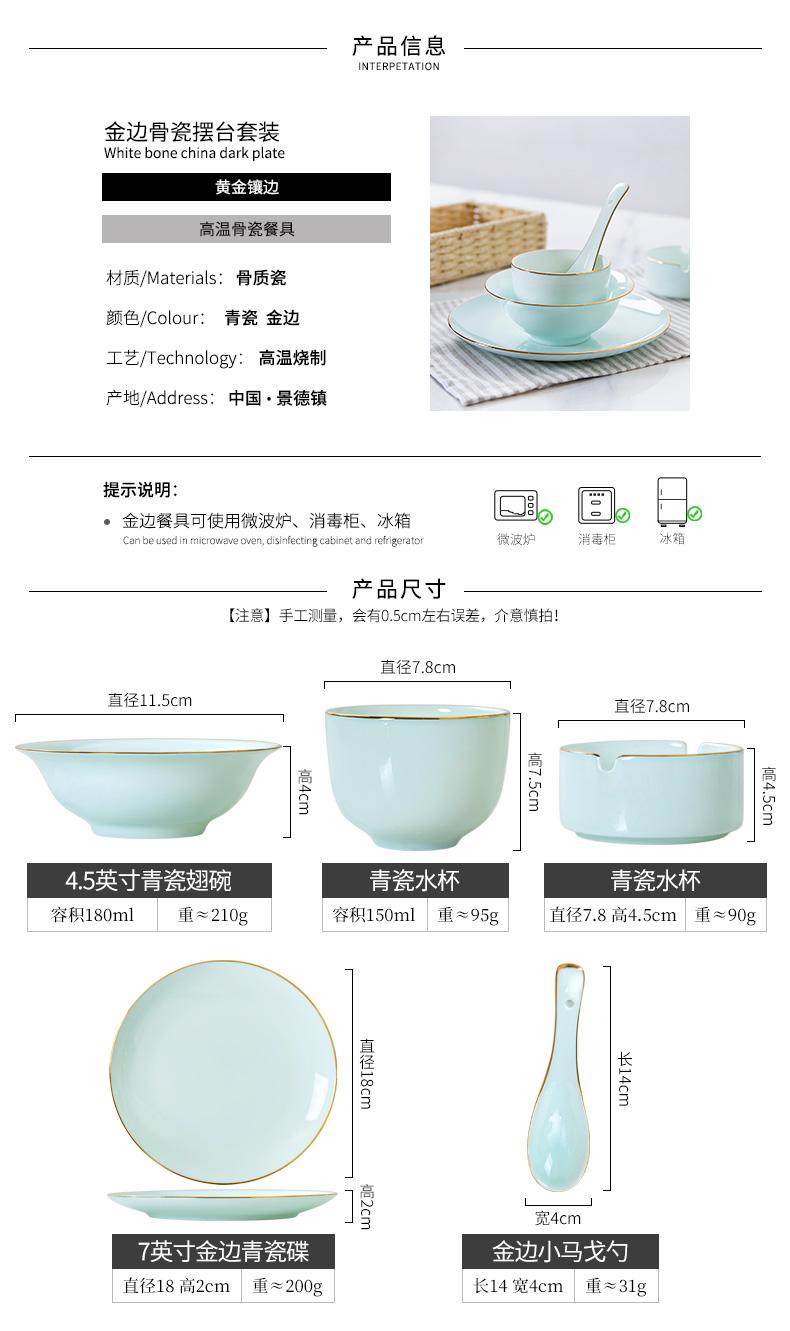 Chinese restaurant Jin Bianqing glaze ipads porcelain tableware club creative ceramic plate dishes plate ipads porcelain table suits for