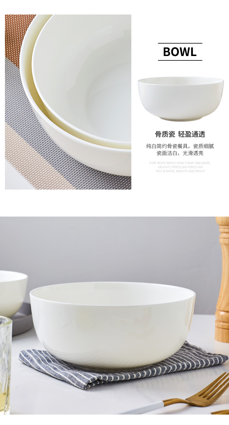 Jingdezhen white ipads China large rainbow such as bowl bowl ceramic bowl of salad bowl mercifully rainbow such use rainbow such as use of household