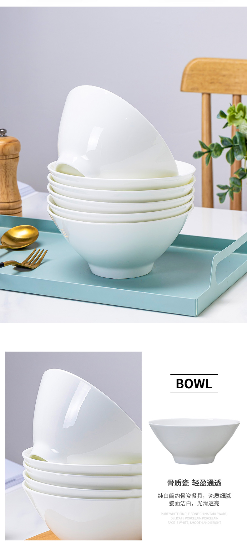White ipads bowls of jingdezhen tableware suit hat to bowl of 7 inches household rainbow such use 5 inches ceramic bowl