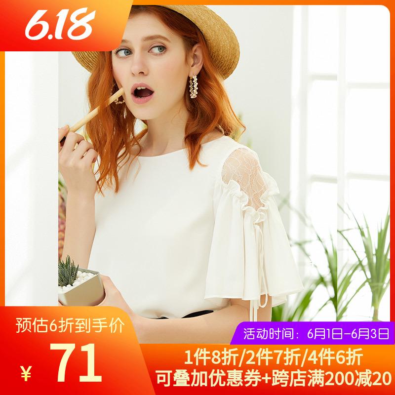朵以2020项链新款a项链雪纺袖上衣圆领喇叭衫女送夏装34DX123005
