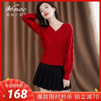 Red sweater female 2021 new Korean version of the outer wear 气 thick V-neck lights sleeves hair ball knit shirt short spring