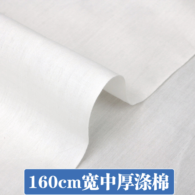 160cm Wide And Thick Polyester Cotton (1 Meter Price)