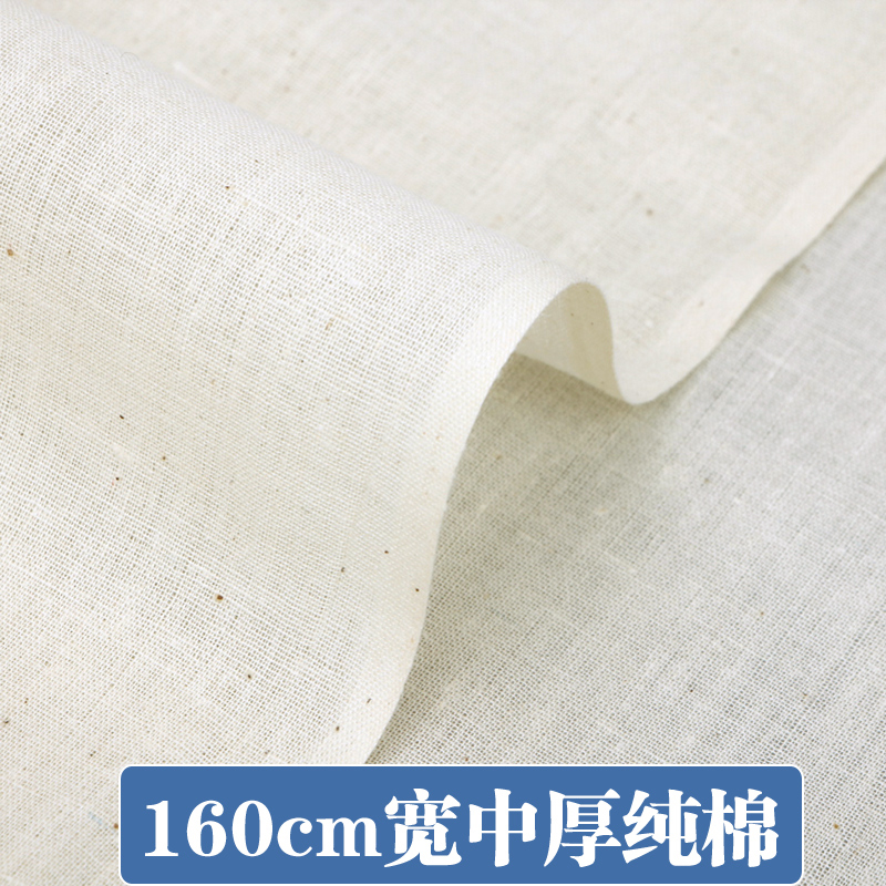 160cm Wide And Thick Cotton (1 Meter Price)