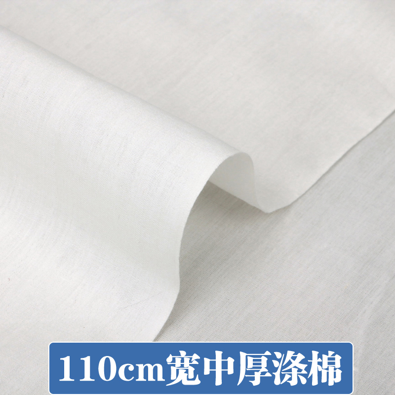 110cm Wide And Thick Polyester Cotton (1 Meter Price)