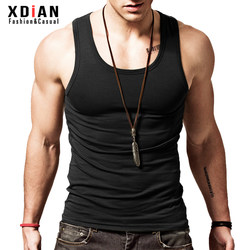Pure cotton vest for men's sports fitness fitness slim fit sleeveless hurdle bottoming sweat stretch in summer