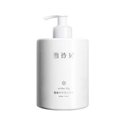 雪玲妃氨基酸洗面奶学生补水保湿控油深层清洁毛孔洁面乳正品男女
