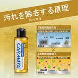The front windshield cleaner of the car is used to clean the front windshield of the car to remove the oil. Powerful decontamination and descaling.
