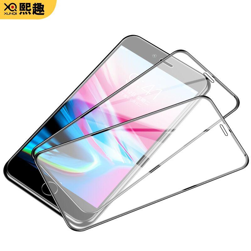 蘋果8鋼化膜磨砂iphone7全屏覆蓋ipone7plus游戲無白邊8p全包ip8手機藍光八puls防摔七P抗防I8指紋i7剛化貼膜