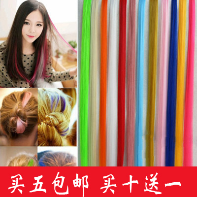 Парик женщина цвет парик лист мелирование один чип передавать лист постепенное изменение бесшовный цвет волос лист прямые волосы волосы выключить небольшой следовать