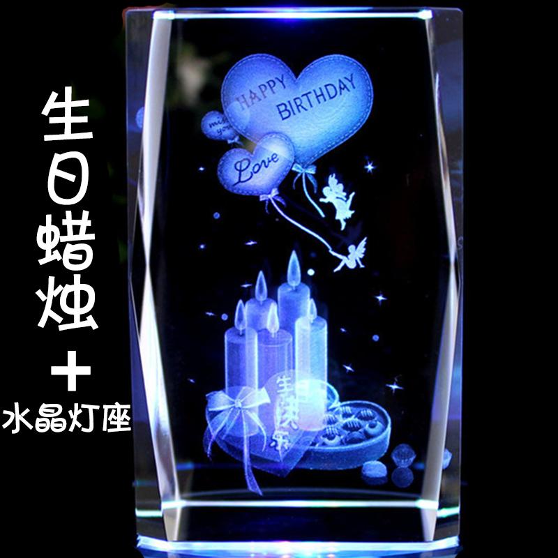 Цвет: День рождения свечи+держатель кристалл лампы