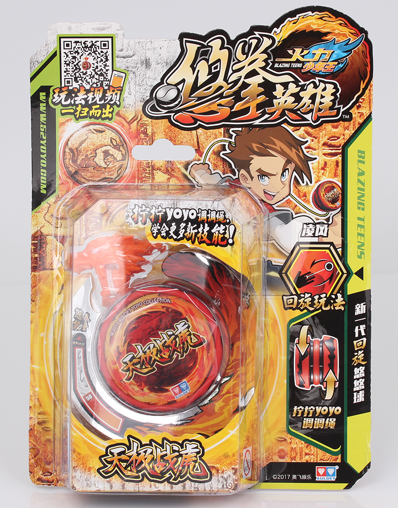 Firepower Juvenile King Yuquan Heroes Roundabout Playback Circling Auldey Yoyo Blazing Teens Double Diamond Fire Selectric Acceleration Chaotic Dragonprofessional Athletic Metal Ball Flameprofessional White Nightadvanced Plastic Fancy