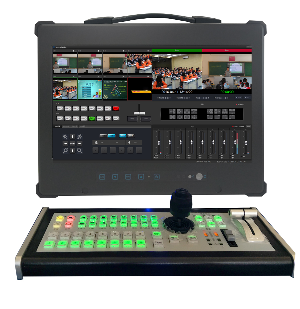 TC-VIEW80L便携式导播录播直播一体机 导播切换直播推流在线编辑