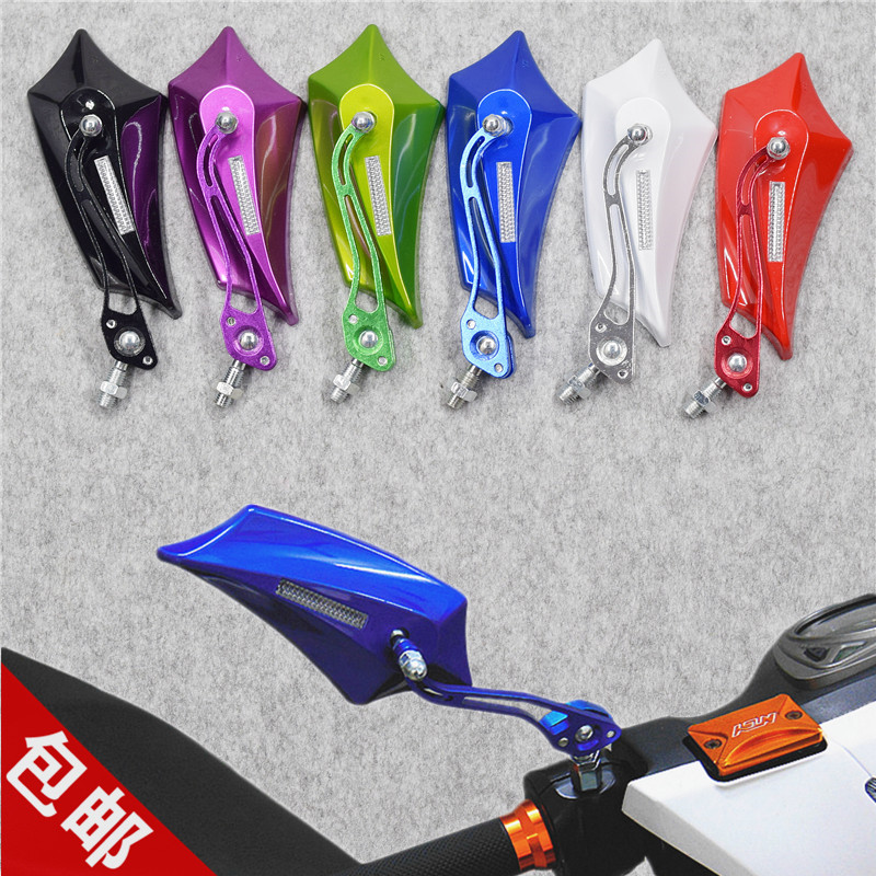 Motorcycle modified reversing mirror fast Eagle Yamaha Fuxi WISP scooter aluminum rearview mirror