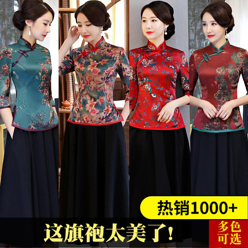 长款香云纱旗袍套装2018秋季新款日常改良民族风女装旗袍修身显瘦