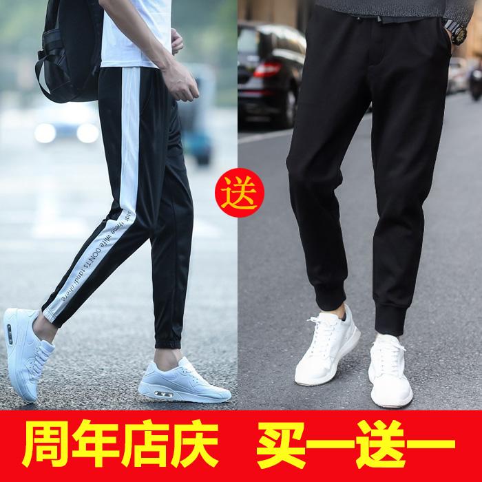 2] mùa hè nam quần của nam giới quần thể thao quần âu phần mỏng Hàn Quốc phiên bản của đôi chân lỏng chín quần harem quần