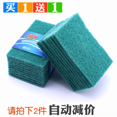 10 pieces of scouring cloth kitchen oil dish cloth industrial drawing cloth double-sided pot brush sponge rag cleaning towel