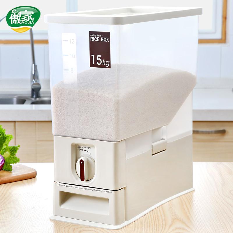 米桶家用米箱日本装米桶防潮防虫塑料15kg自动计量30斤米缸储米箱