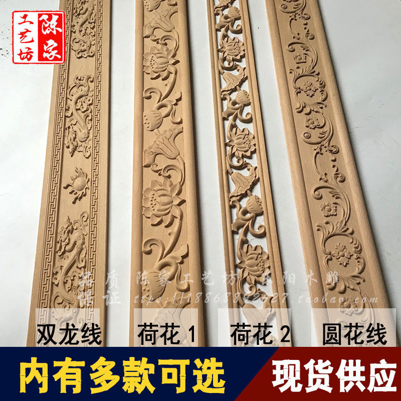 Usd 8 85 European Carved Solid Wood Line Dongyang Wood