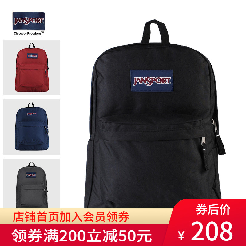 TV series JanSport flagship store official website Jasper backpack fashion women's bag backpack male large capacity