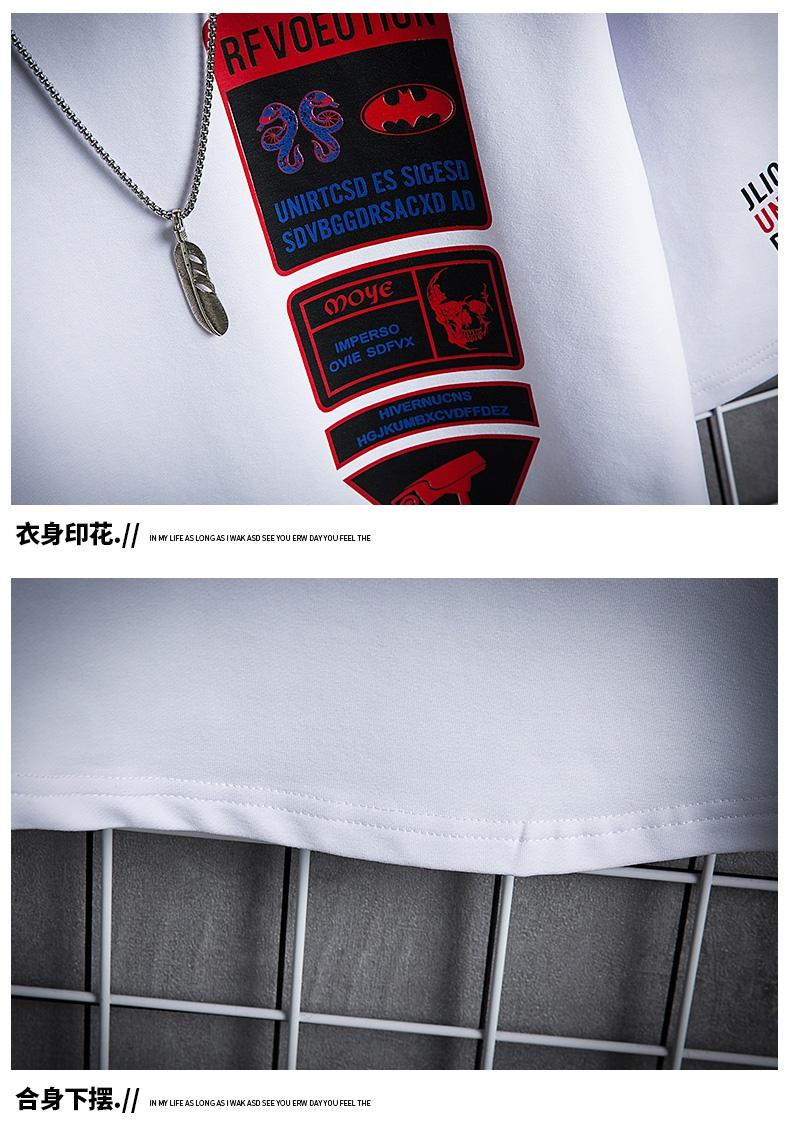 网格 春夏季短袖T恤套装男潮流搭配帅气衣服一套F170TP75