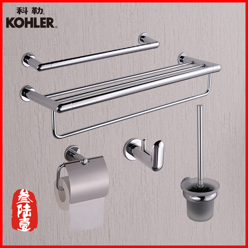 USD 44.32] Kohler hardware set Kohler five-in-one Bathroom ...