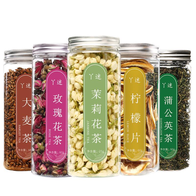 【任选5罐】玫瑰花茶菊花茶茉莉花茶柠檬片苦荞茶荷叶茶蒲公英茶