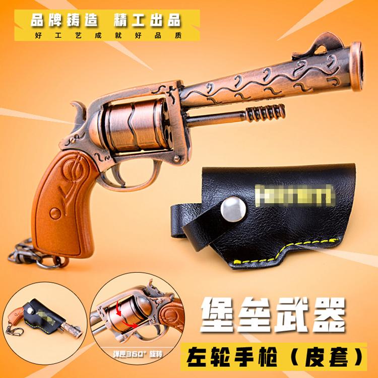 Vũ khí kim loại xung quanh trò chơi pháo đài Revolver hợp kim mô hình đồ chơi vòng chìa khóa mặt dây chuyền - Game Nhân vật liên quan