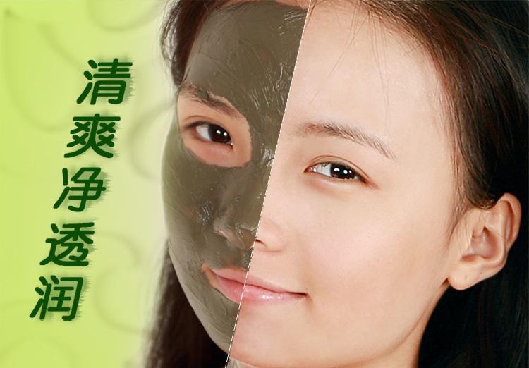 绿豆泥浆面膜_02.jpg