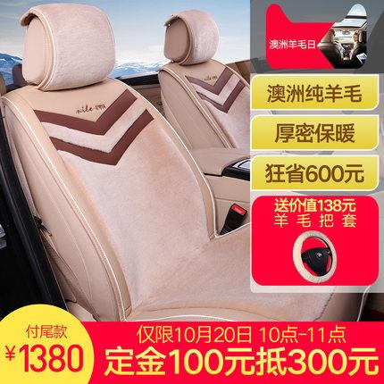 【汽车用品篇】双十一预售好货推荐的图片 第8张