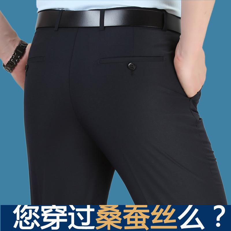 Mùa xuân và mùa hè trung niên quần nam quần tây nam lụa tơ tằm không sắt cao eo lỏng lẻo phù hợp với quần tây quần chuyên nghiệp - Suit phù hợp