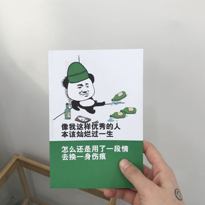 GREEN HAT NOTEBOOK