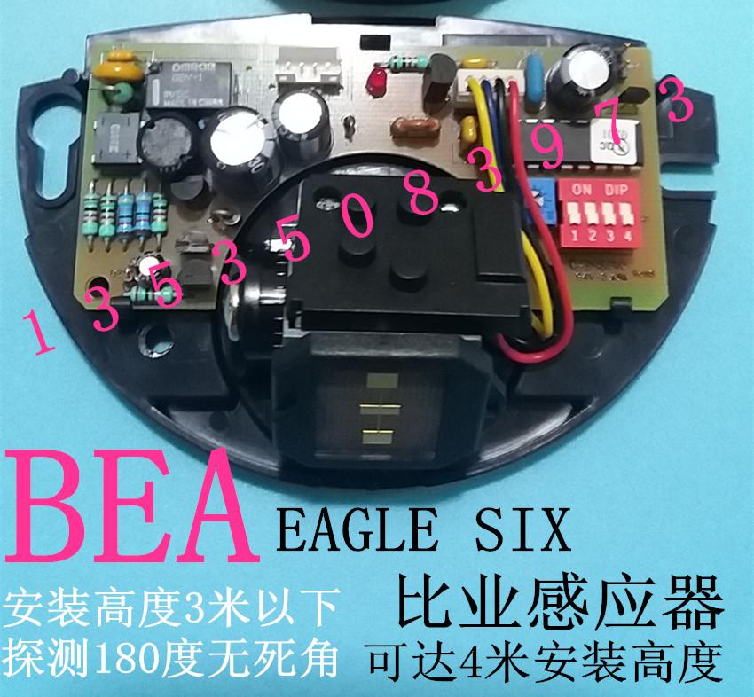 Usd 13288 Bea Automatic Induction Gate Radar Eagle Six Sensor