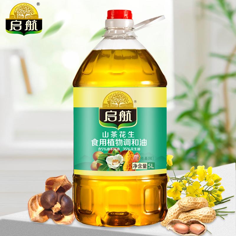 启航非转基因鲜榨山茶花生食用油植物调和油