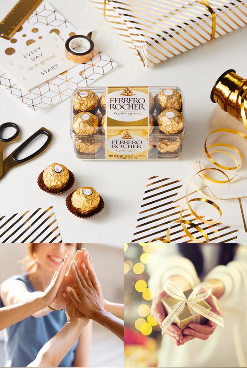 费列罗 金球榛果威化巧克力 16粒*3盒 图6