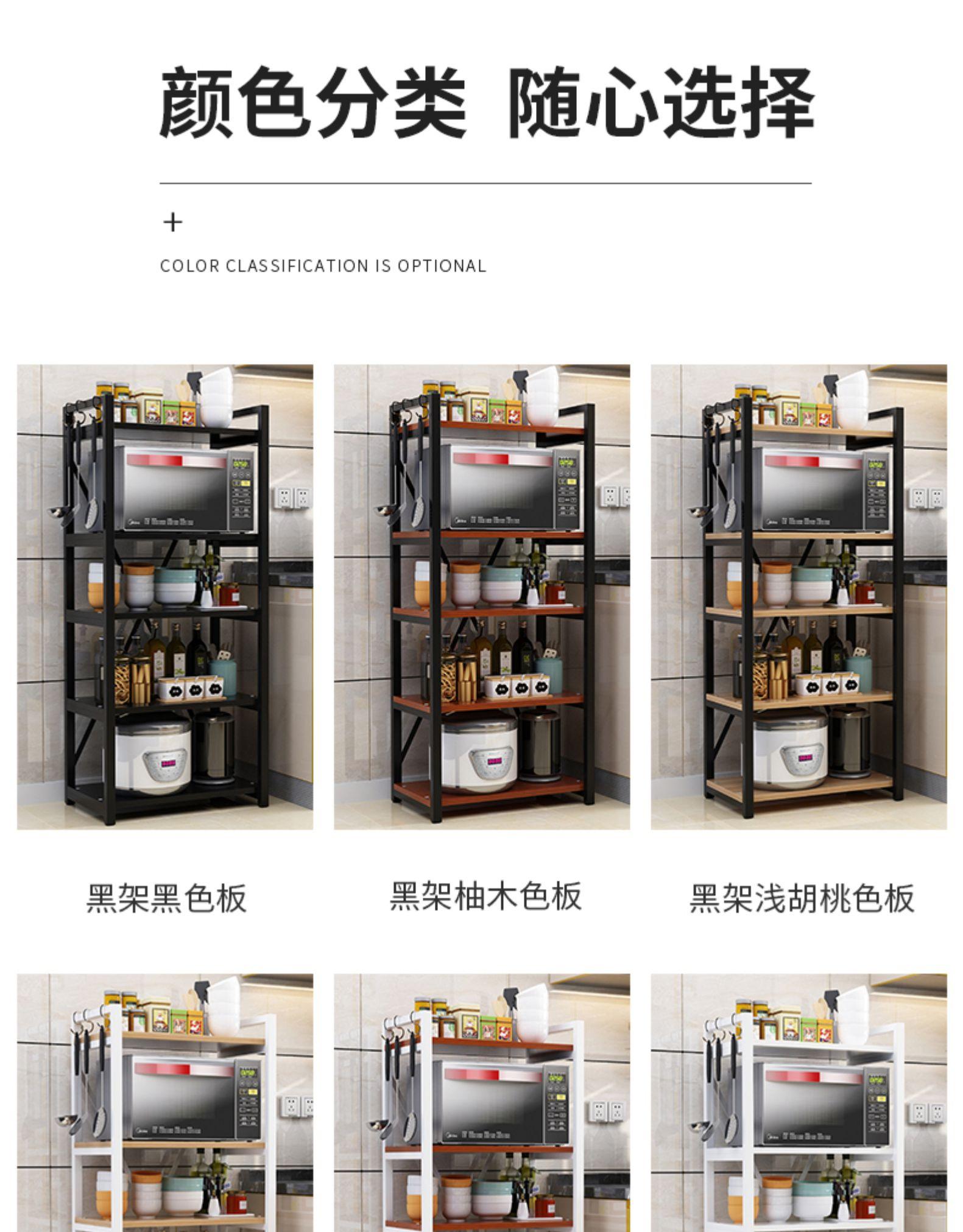 厨房置物架家用微波炉架子落地式多层调味料多功能储物收纳烤箱架详细照片