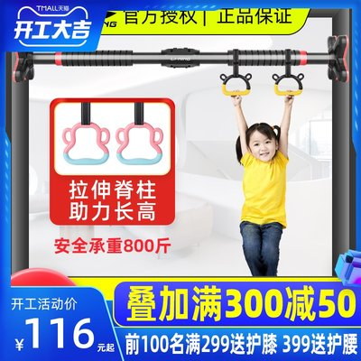 Lee Night Handle Household Indoor Children Free Holding Family Wall Body Outper Toddler Snifier Fitness