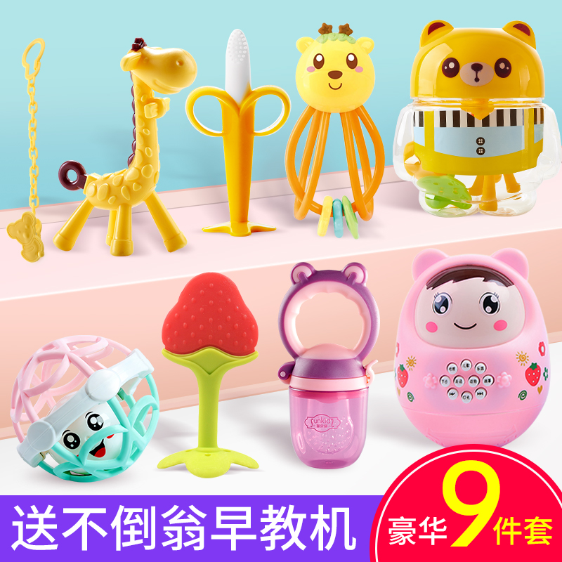 ★ PHOTOGRAPHED 49.9 ★ DEER STAR + BANANA + DEER + RATTLE BALL + STRAWBERRY + FRUIT AND VEGETABLE MUSIC POWDER + EARLY EDUCATION MACHINE POWDER