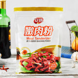 An Qi tender powder 400g edible pine meat powder home pickled beef chicken barbecue seasoning kitchen seasoning