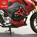Wuyang Honda storm front eye CB190R under the shroud CBF190R engine shield special non-destructive installation