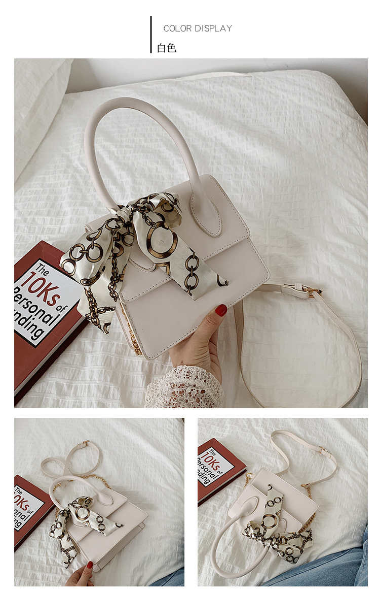 Sen is a small fresh and versatile crossbody bag NHXC146461