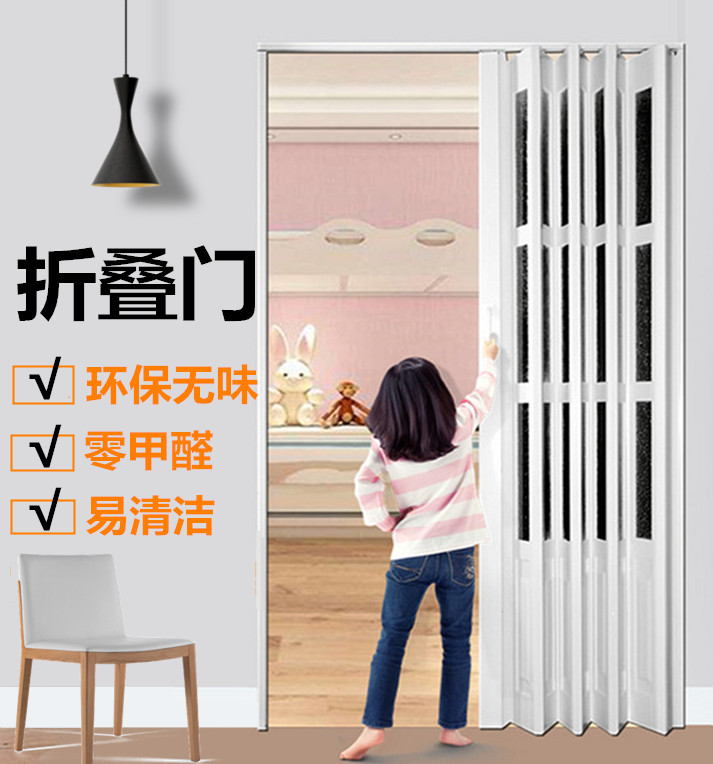 Pvc Folding Door Bathroom Kitchen Living Room Balcony Partition Shop  Plastic Blinds Hanging Rail Sliding Invisible