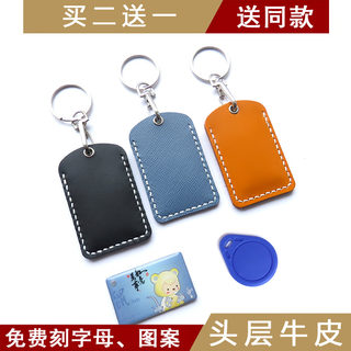 Handmade leather mini access card holder with lettering leather keychain Octopus elevator card holder ultra-thin retro card holder