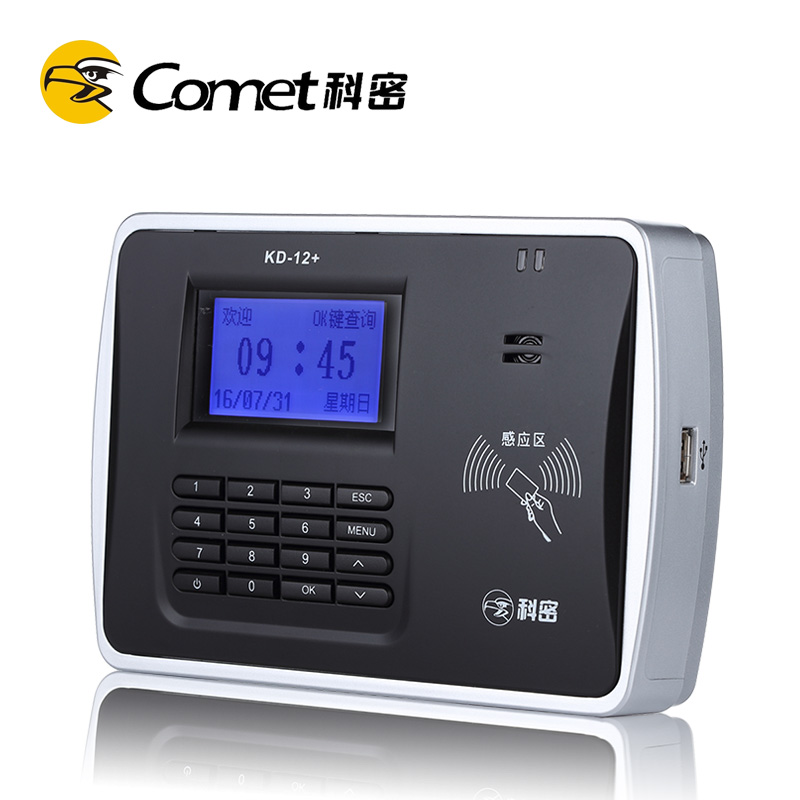 Daily attendance daily attendance card punching machine, Comet KD-12+  attendance card punching machine, card reader, ID card, factory worker  daily
