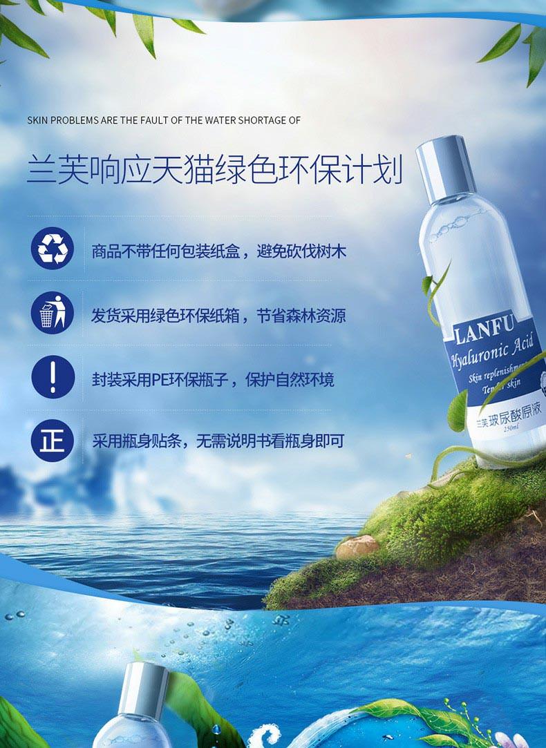 玻尿酸原液补水保湿涂抹女大瓶正品 12