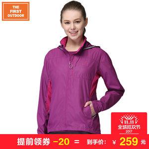 美国第一户外皮肤衣春夏女款防晒衣服户外运动风衣轻抗紫外线夹克